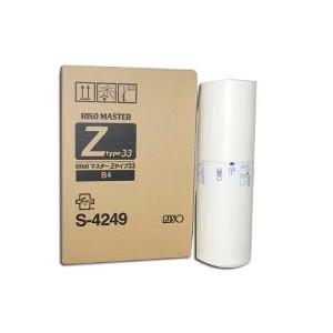 Master Duplicador Riso S-4249  RZ-230U