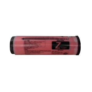 Tinta Roja para Duplicador Riso S-4265 para RZ-230U / RZ